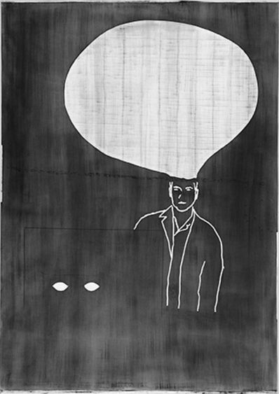 Alain Huck, 'Culpa', 2017