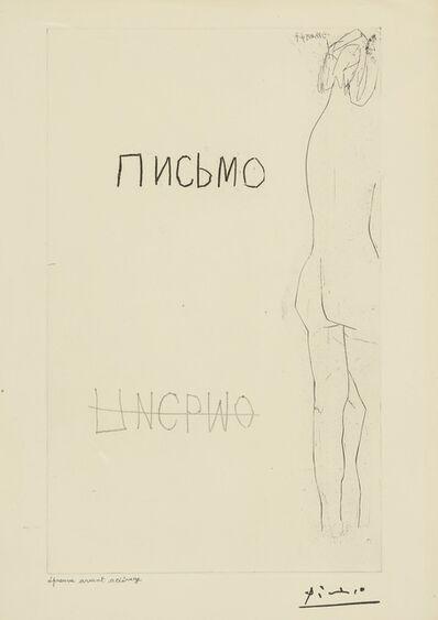 Pablo Picasso, 'Pismo (lettre) (B. 462; Ba. 785)', 1947
