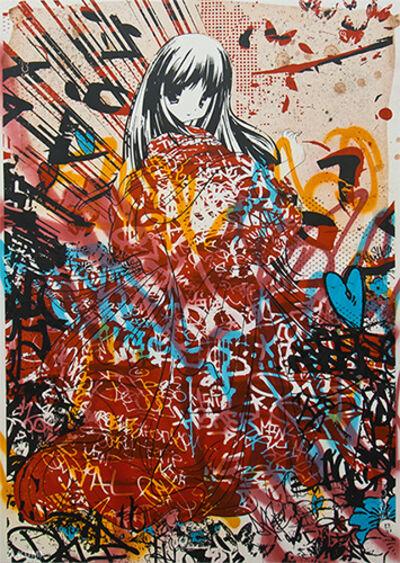 HUSH, 'Rhythm Graf Glimmer 1', 2009