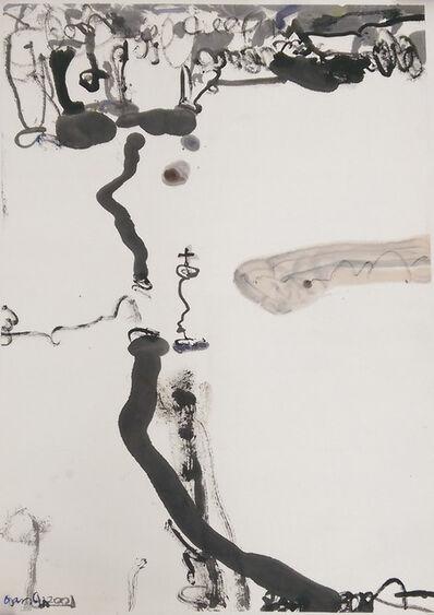 Wang Chuan 王川, 'Tree', 2001