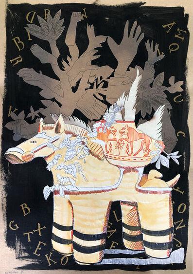 Chris Denovan, 'Equine Vase', 2020