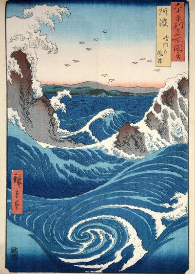 Utagawa Hiroshige (Andō Hiroshige), 'Whirlpool at Naruto', 1855