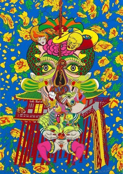 Keiichi Tanaami, 'Future Eve', 2014