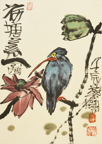 Yeh Lan, 'Bird Standing On A Lotus', 2013 -2014