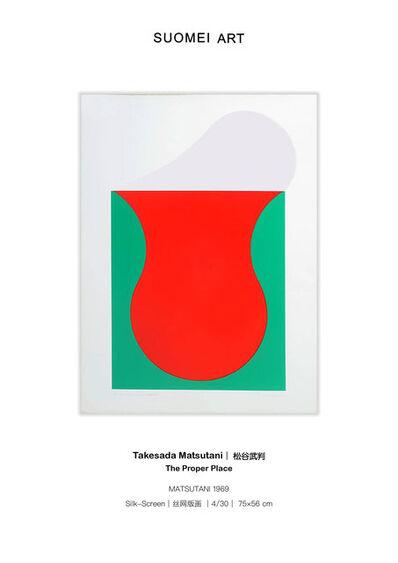 Takesada Matsutani, 'The Proper Place', 1969