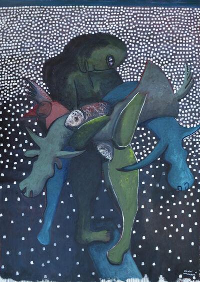Karim Abu Shakra, 'Magnet', 2016