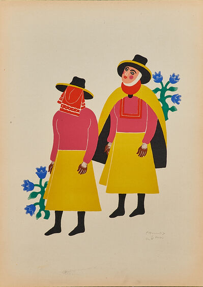 Carlos Merida, 'Two Figures From Santa Maria Atlihuizia', 1940