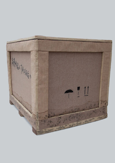 Gao Rong, 'After July 21st - Shipping Crate', 2013