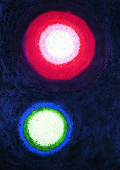 Hsiao Chin 蕭勤, 'Due Universi', 2004