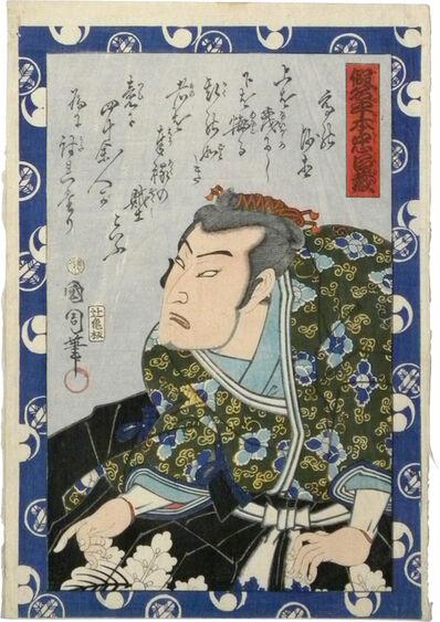 Toyohara Kunichika, 'The Syllabary of Loyal Retainers: Actor Bando Hikosaburo V as Ko no Moronao', 1866