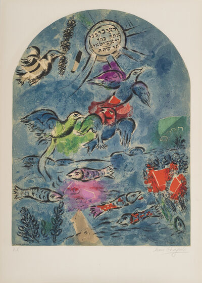 """Marc Chagall, 'La Tribu de Ruben (and the complete Album """"Douze Maquettes de Vitraux pour Jérusalem"""")', 1964"""