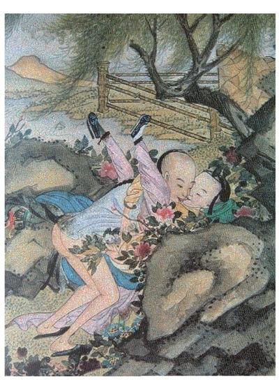 Guo Jian 郭剑, 'The Erotic No. 1', 2016