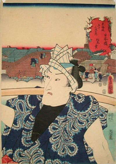 Utagawa Toyokuni III (Utagawa Kunisada), 'Actors at the Fifty-Three Stations of the Tokaido: Nihonbashi, Katsuo-uri, the Bonito Fish Peddler', 1852