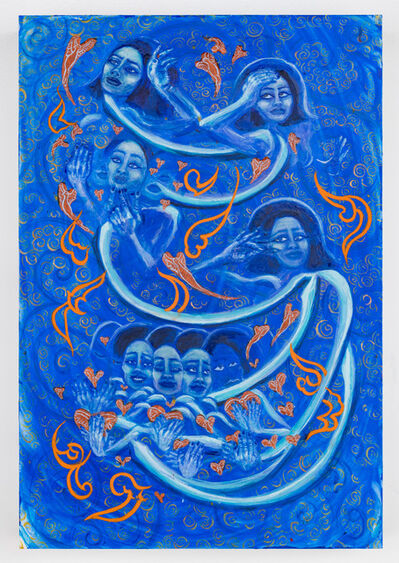 Negar Ahkami, 'The Love Dance', 2017