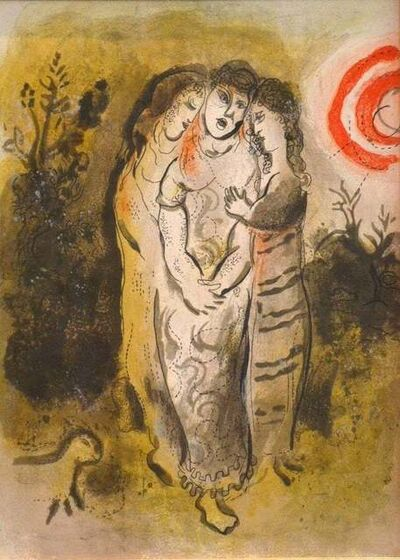 Marc Chagall, 'Naomi and her Daughters-in-Law', 1960