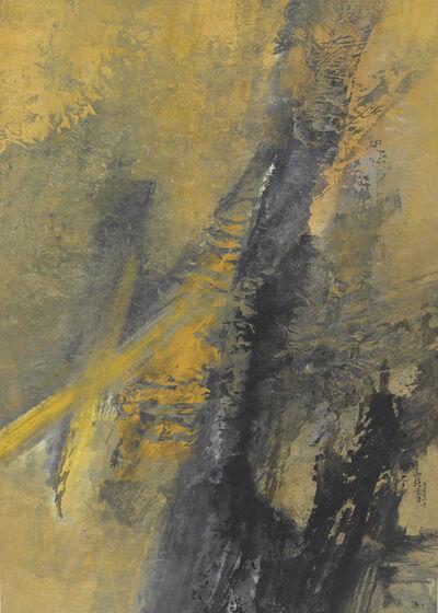 Fong Chung-Ray 馮鍾睿, '1972-80', 1972