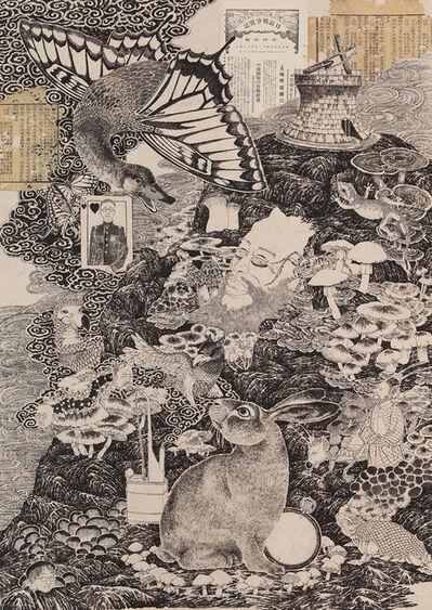 Wenzhi Zhang 张文智, 'Duck Rabbit Island 鸭兔岛', 2020
