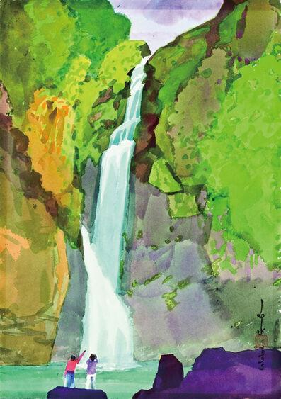 Ma Paisui 馬白水, 'Yuntan Waterfall', 1995