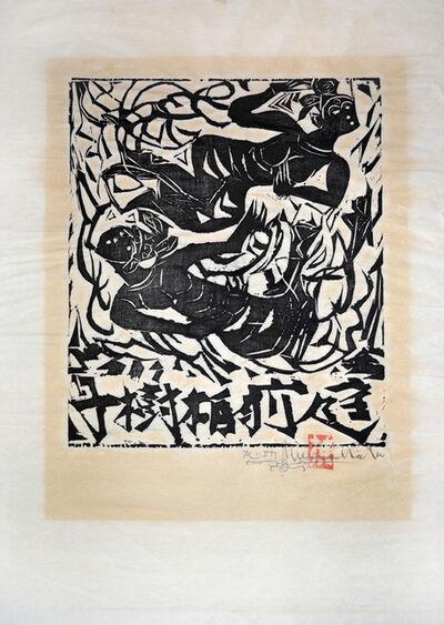 Shiko Munakata, 'Teizen no Hakujushi', ca. 1960