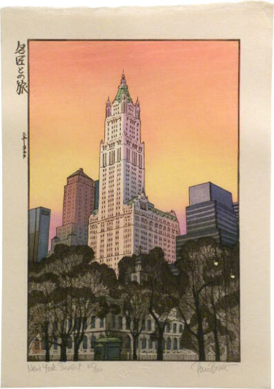 Paul Binnie, 'Travels with the Master: New York Sunset (The Woolworth Building)', ca. 2008