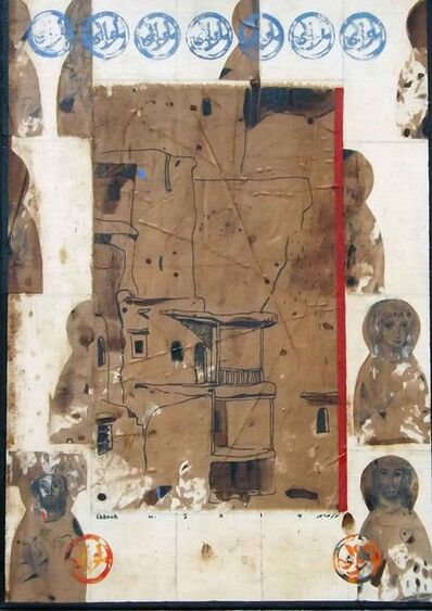 Nizar Sabour, 'MAALOULA AND THE SAINTS', 2014
