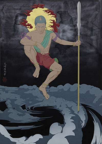 Tenmyouya Hisashi, 'Spear God', 2018