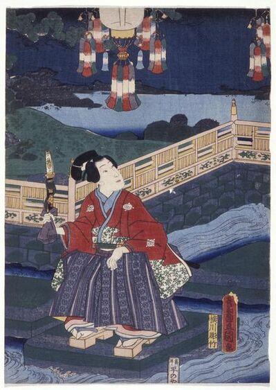 Utagawa Toyokuni III (Utagawa Kunisada), 'Genji Enjoying Wandering In the Garden (Genji Teichū Yugyō No Zu)', 1862-1863