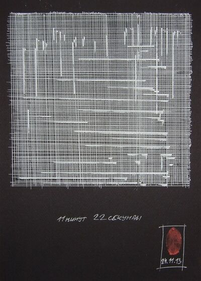 Artem Volin, 'Documentation of Time', 2015