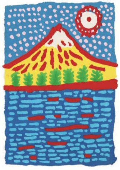 Yayoi Kusama, 'Mt Fuji of My Heart Speaks', 2015