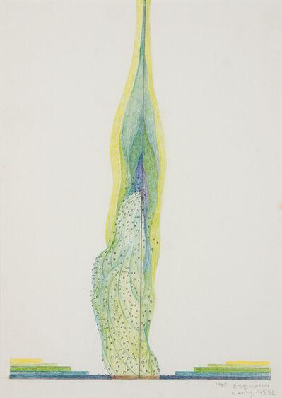 Suknam Yun, 'Drawing for Okryubong and Guryong Falls in Mt. Geumgang ', 1999
