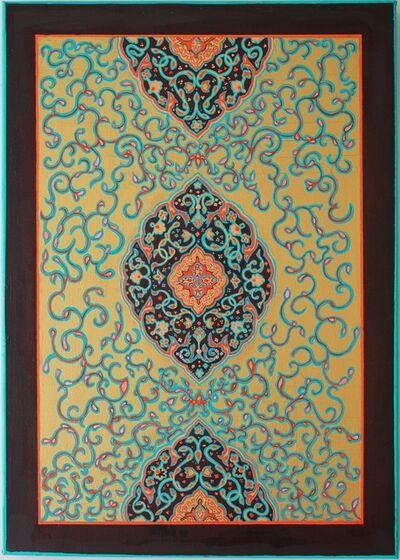 Bahar Caglayan, 'Turquoise', 2017