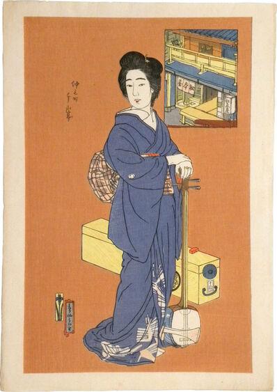 Natori Shunsen, 'The Matsumoto Teahouse in Nakanomachi: The Geisha Chitosei', n.d.