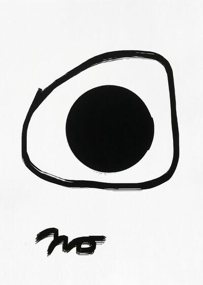 Fiona Macdonald, 'Subschema', 2014