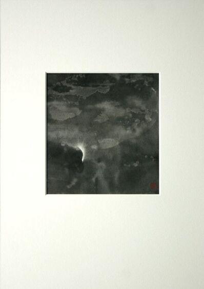 REIKO TSUNASHIMA, 'River of Stars', 2007