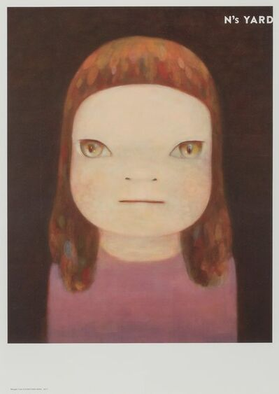 Yoshitomo Nara X Aomori Museum of Art, 'Midnight Truth, from N's Yard', 2018