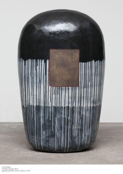 Jun Kaneko, 'Untitled Dango', 2012