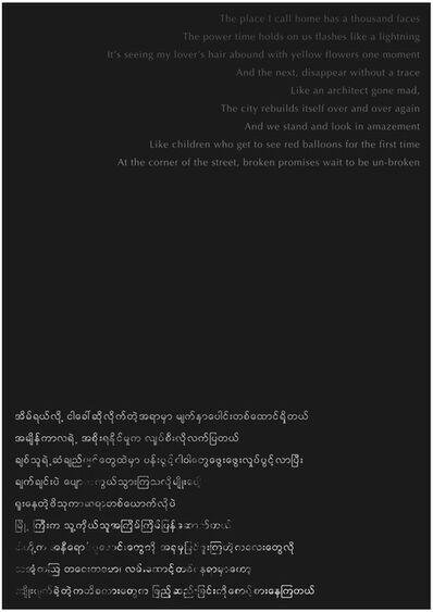 Maung Day, '72 BPM Andante ', 2020