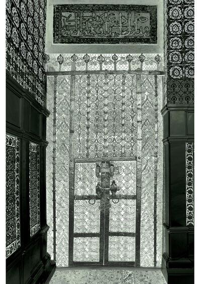 Adel AlQuraishi, 'The Gate of Fatimah', 2016