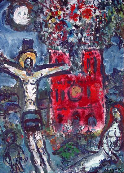 Marc Chagall, 'Esquisse pour: L'arbre de Jessé', 1960