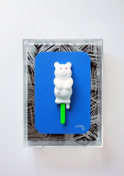 Yu Uchida, 'cool it (xs) Line b s: bl', 2017