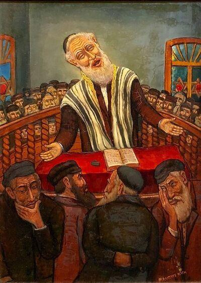 "Maurice Kish, 'The Preacher Rabbi ""Der Maggid"" Judaica Oil Painting WPA Jewish artist', Mid-20th Century"