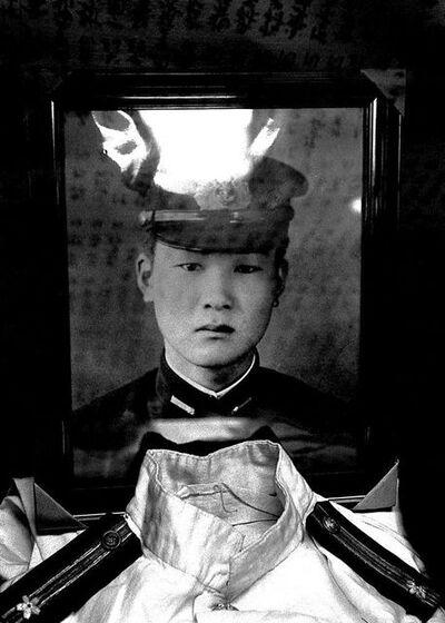 Kikuji Kawada, 'Special Attack Corps', 1960