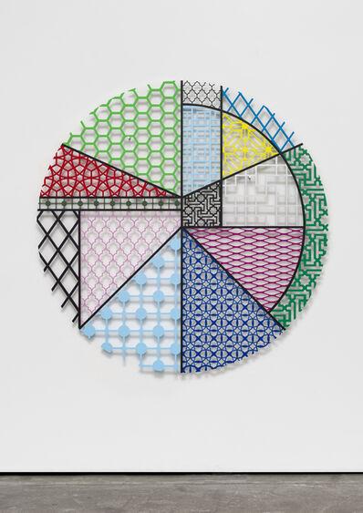 Nevin Aladağ, 'Pattern Kinship, peace II', 2017