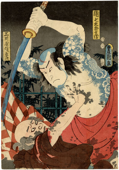 Utagawa Toyokuni III (Utagawa Kunisada), 'Tattooed Danshichi Stabbing Gihei', 1855