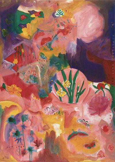 Tadanori Yokoo, 'UCLA ASIAN PERFORMING ARTS INSTITUE NIHON BYUO', 1981