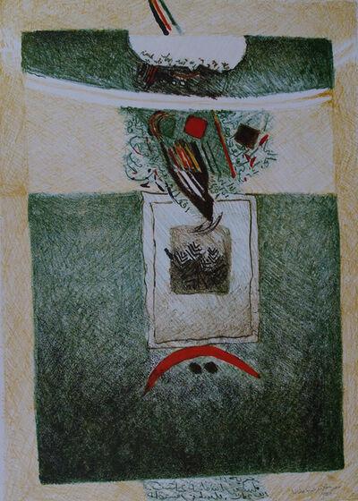 Samir Salameh, 'Untitled', 1980