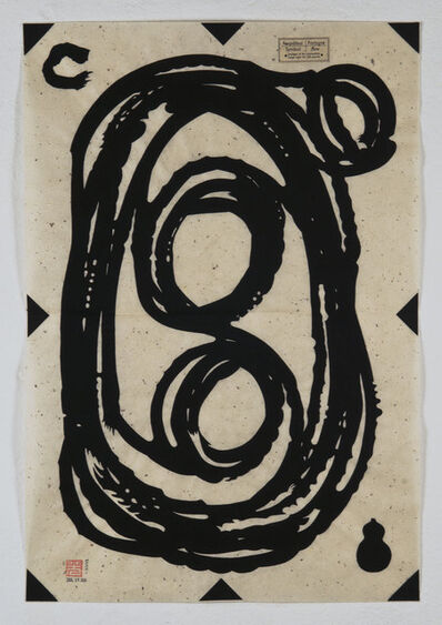 Charles Luce, 'Auspicious/Fortune-Symbol/flow Series 2', 2010