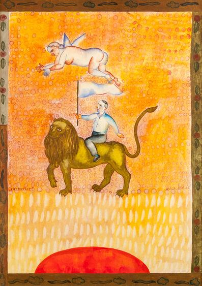 Arpita Singh, 'Leo: Majestic', 1999