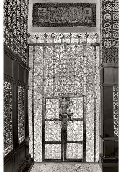 Adel AlQuraishi, 'The Gate of Fatimah ', 2016