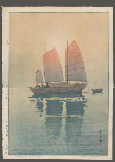 Yoshida Hiroshi, 'Sailboats Morning', 1926